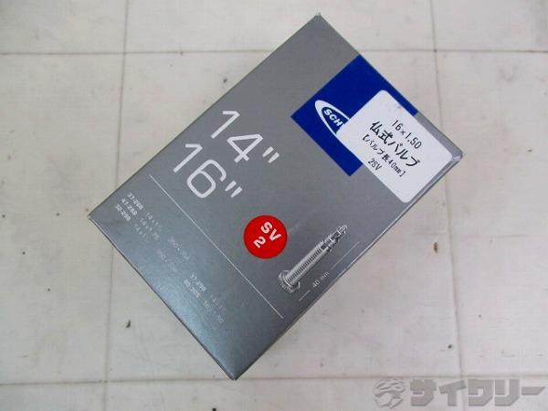 チューブ 16×1.50 仏式 40mm