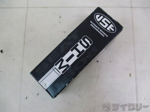 SHIM シートポストシム 28.8-30.9mm