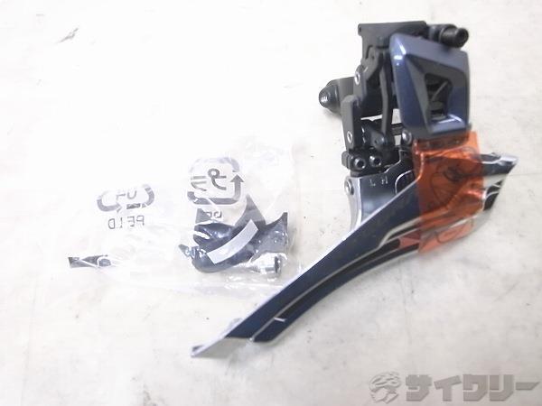 フロントディレイラー FD-R8000 ULTEGRA 2X11s 31.8mm/28.6mm