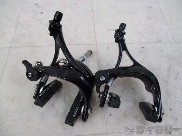 サイドプルブレーキ R540 ブラック