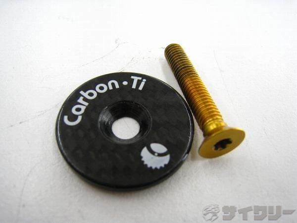 ヘッドキャップ X-Cap Ti OS ゴールド