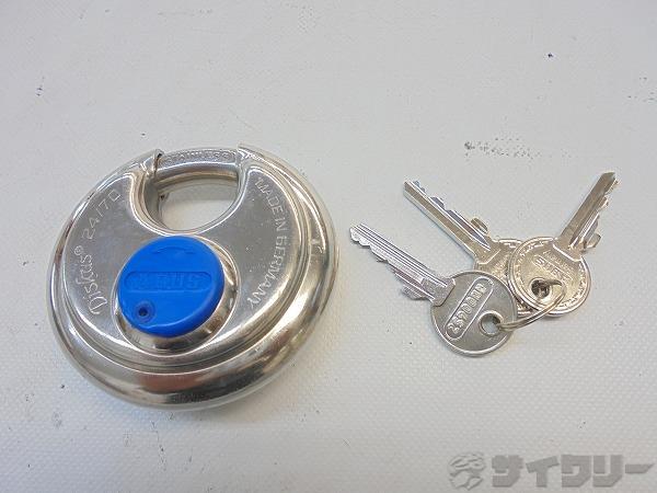 南京錠 DISKUS 鍵3個