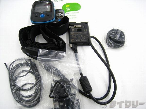 GPSサイクルコンピューター RIDER50