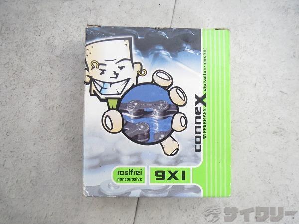 チェーン CONNEX 9X1 8s-9s用