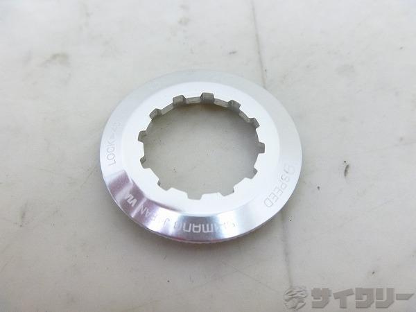 ロックリング CS-7700 DURA-ACE 12t用
