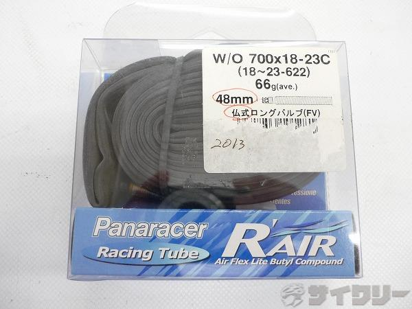チューブ RAIR 700×18-23c 48mm