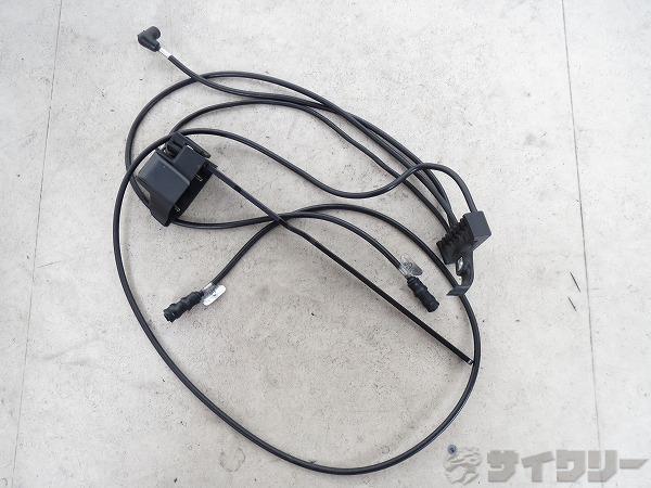 エレクトリックケーブル EW7970 ※動作確認済みです。