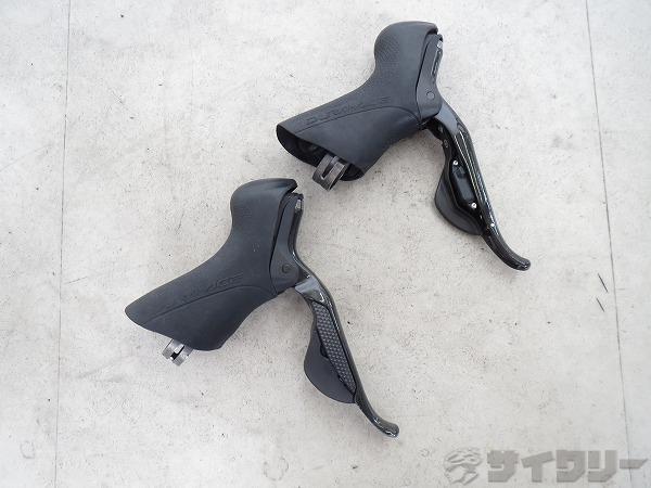 ST-7970 Di2 2x10s