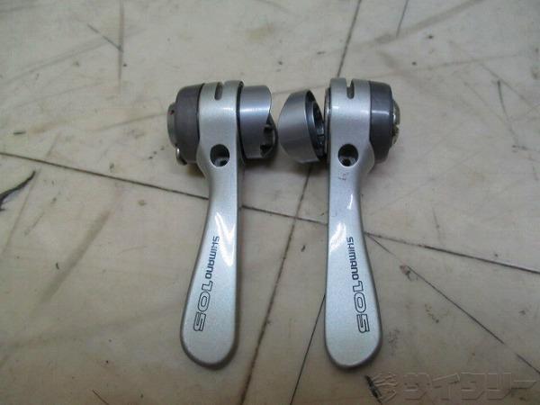 Wレバー SL-1055 105 2×7s ※錆