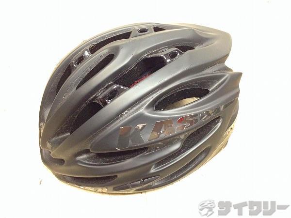 ヘルメット VERTIGO 48-58cm