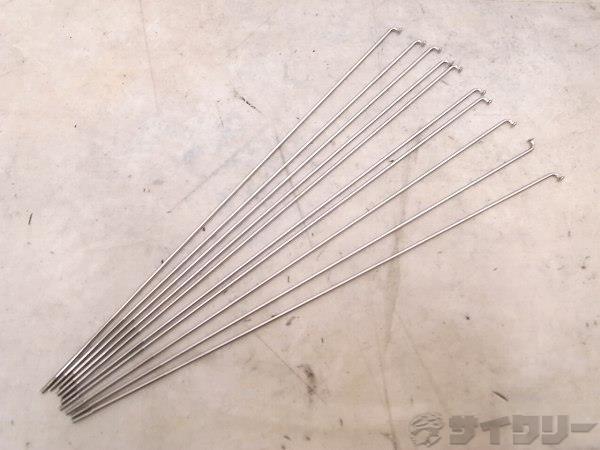 スポーク 266mm 10本 シルバー