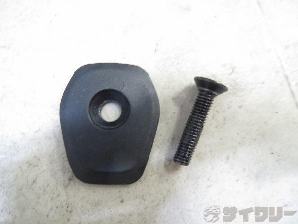 ヘッドパーツ OS(28.6mm) ブラック