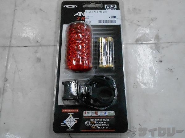 リアライト R3 RED LED