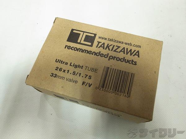 チューブ ULTRA LIGHT 26x1.5/1.75 仏式 33mm