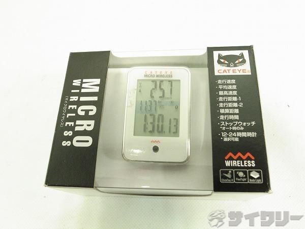 サイクルコンピューター CC-MC200W