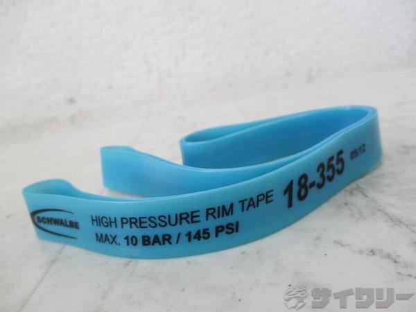 リムテープ 18-355 1本 ブルー ※開封済み