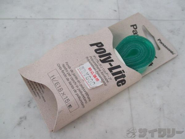 リムテープ Poly-Lite H/E18x15mm