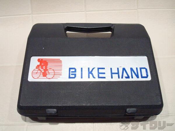 自転車工具セット YC-735A  シマノカートリッジBB対応