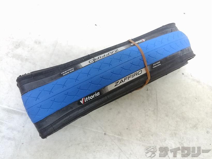 クリンチャータイヤ ZAFFIRO 700x23c