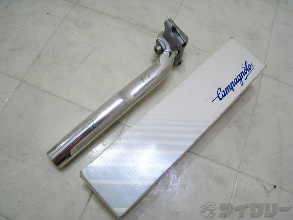 エアロシートポスト C RECORD φ25.0/210mm