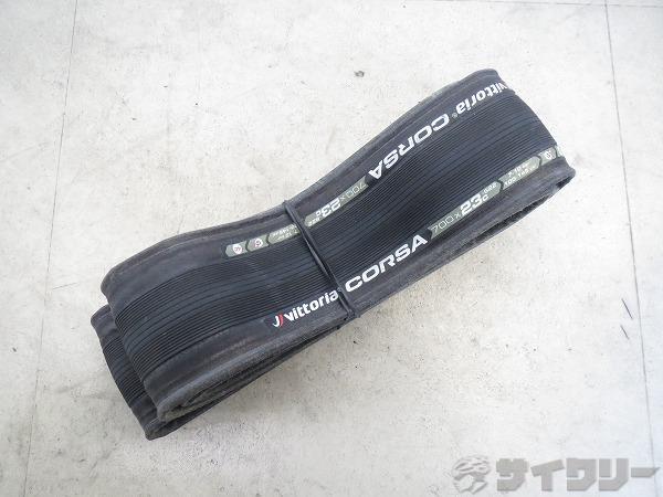 クリンチャータイヤ CORSA 700×23c