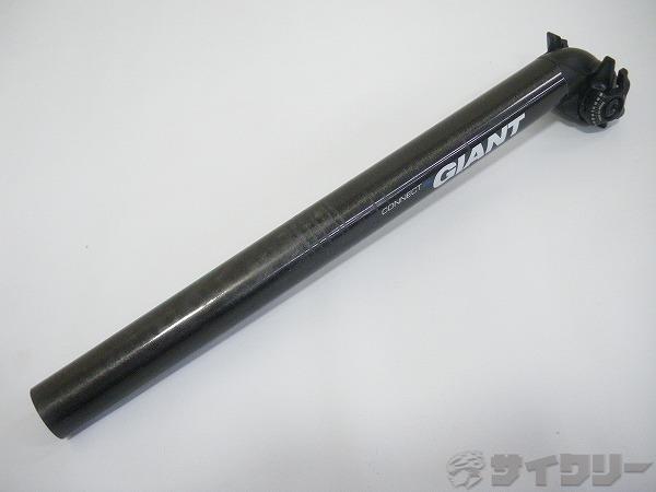 カーボンシートポスト CONNECT SL 30.9mm/370mm