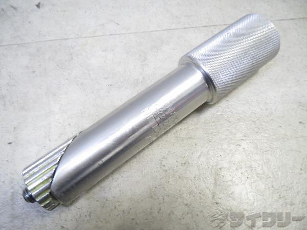 コンバーター 22.2→28.6mm 130mm シルバー