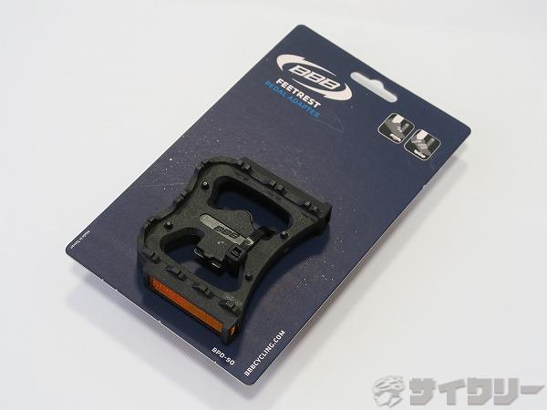 PEDAL ADAPTER ブラック BPD-90 フットレストリフレクター SPD対応