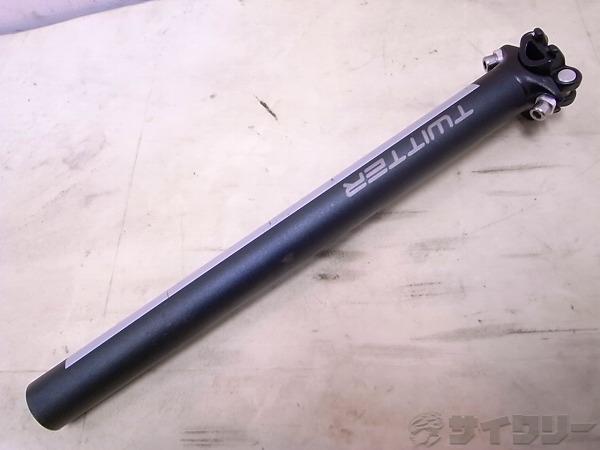 シートポスト 31.6mm/350mm ブラック
