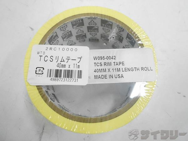TCSリムテープ 40mmx11m イエロー