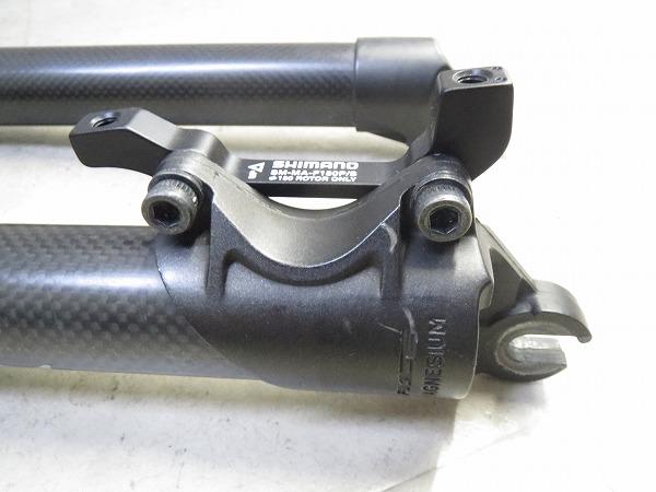 リジットカーボンフォーク RC3.1 205mm 28.6/30.0mm