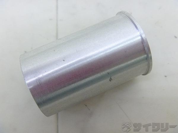 シートポストシム 30.9mm→28.6mm シルバー