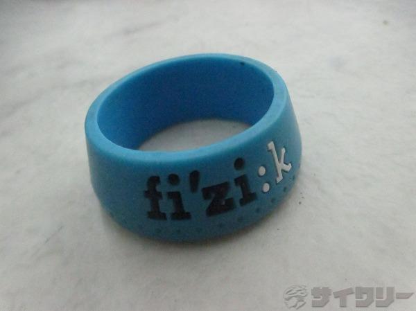 シリコンシートポストリング ブルー φ28mm(実測)