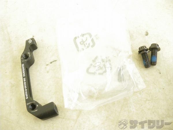ディスクブレーキマウントアダプター SM-MA90-R160P/S