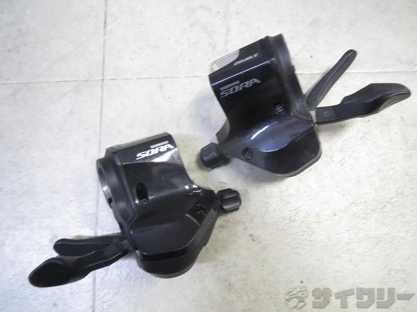 ラビットシフター SL-3500 SORA 2x9s