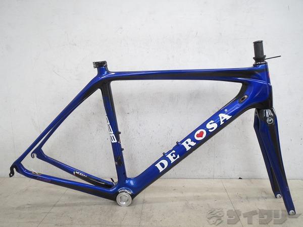 R838 FS