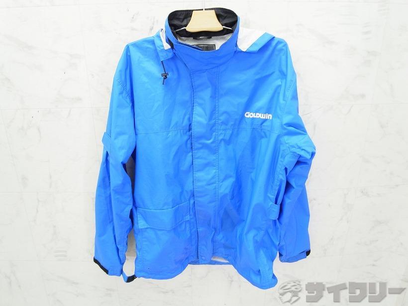 レインジャケット Gベクター2 XOサイズ ブルー