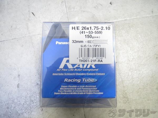 チューブ RAIR 仏式 26x1.75-2.10 32mm