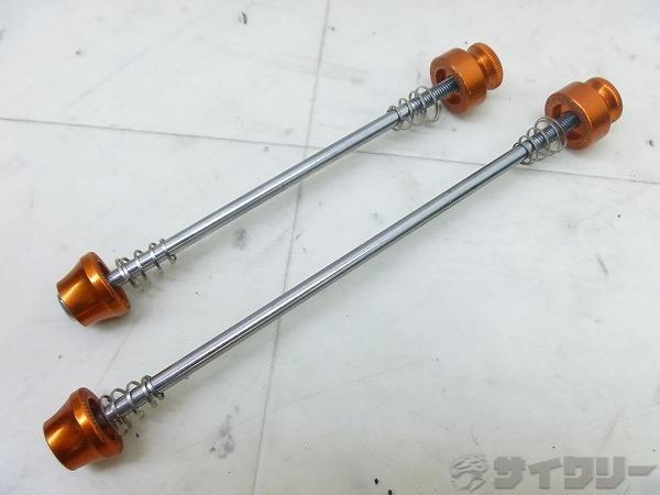 クイックシャフト 100mm/135mm オレンジ