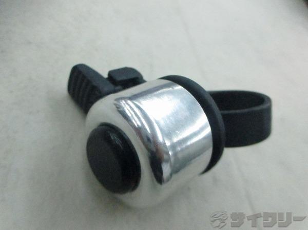 ベル シルバー φ25.4mm