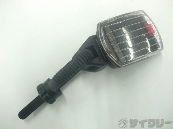 リアライト SL-LD210 SOLAR