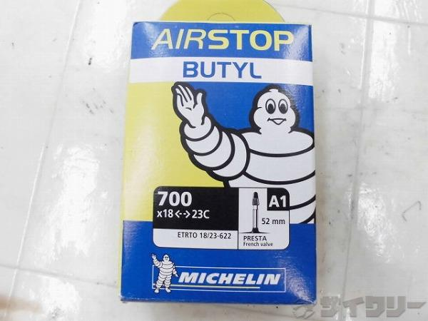 チューブ AIRSTOP 700x18-23c 仏式52mm