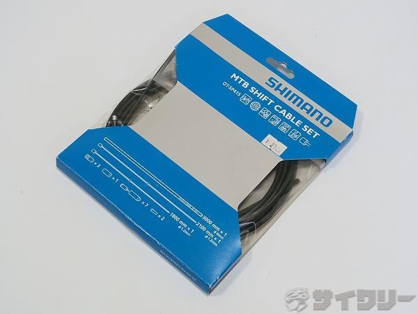 MTB用シフトケーブルセット Y60098019 ブラック