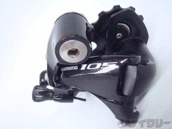 リアディレイラー RD-5800-SS 105 11s ブラック