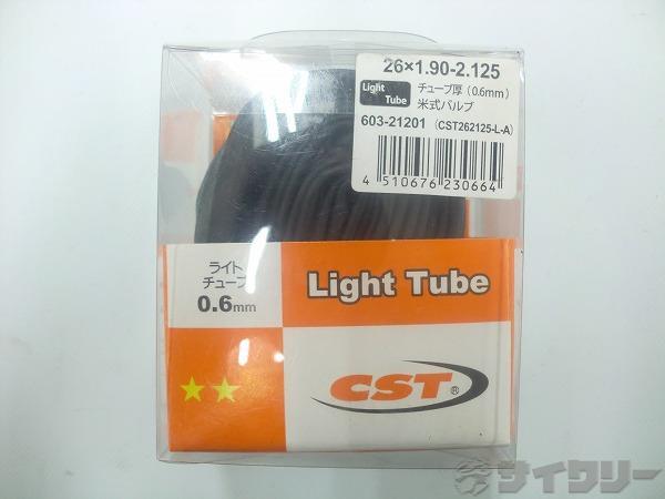ライトチューブ 26x1.90-2.125 米式