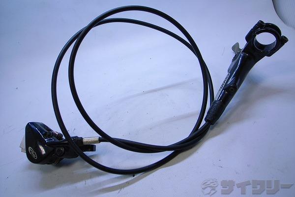油圧ディスクブレーキ片側セット Elixir5 110㎝