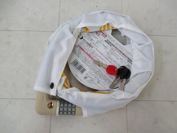 ハイブリッドジョイントロック M 18x1200mm カギ式/暗証番号式 ホワイト