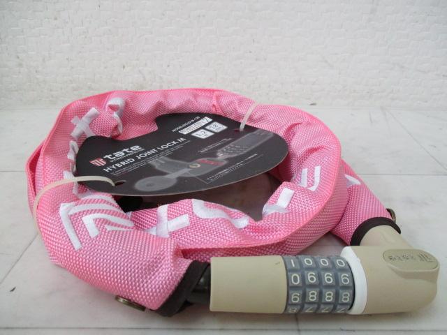 ハイブリッドジョイントロック M 18x1200mm カギ式/暗証番号式 パステルピンク