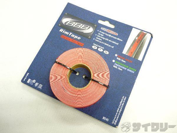 リムテープ BTI-95 16mm