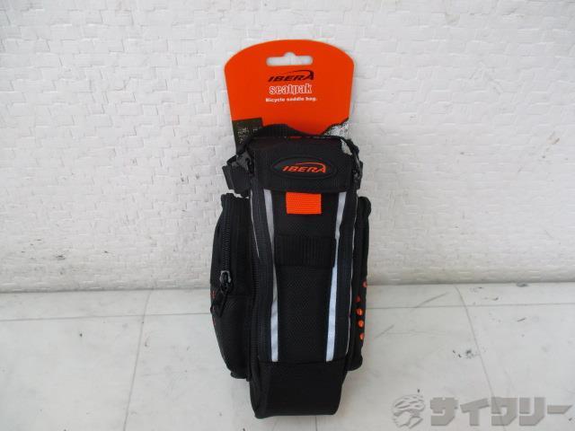サドルバッグ Seatpak IS-SB3 折りたたみ自転車用 耐水素材
